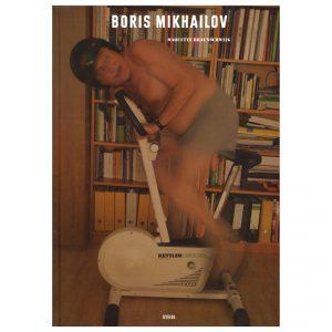 Boris Mikhailov: Maquette Braunschweig