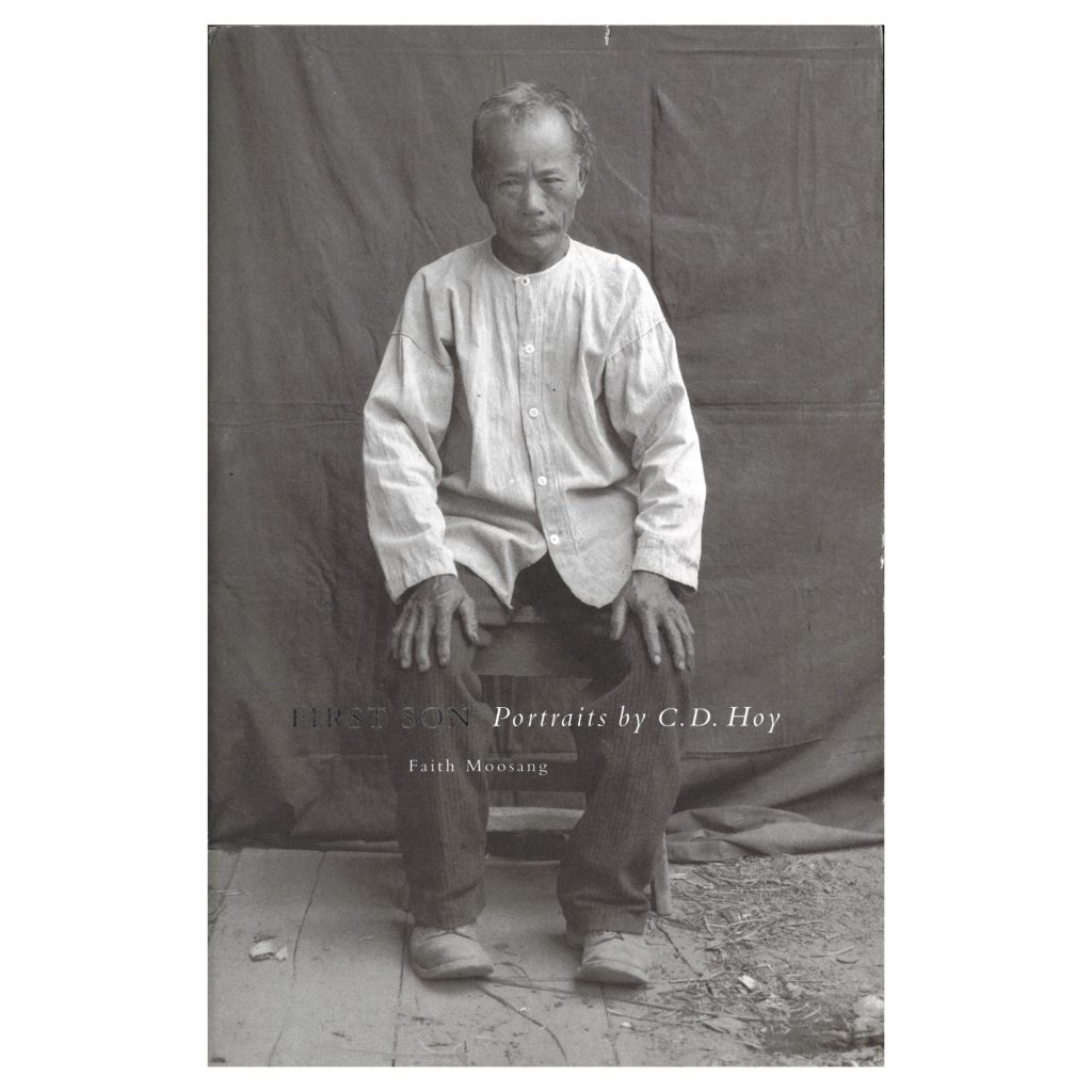 First Son: Portraits by C. D. Hoy