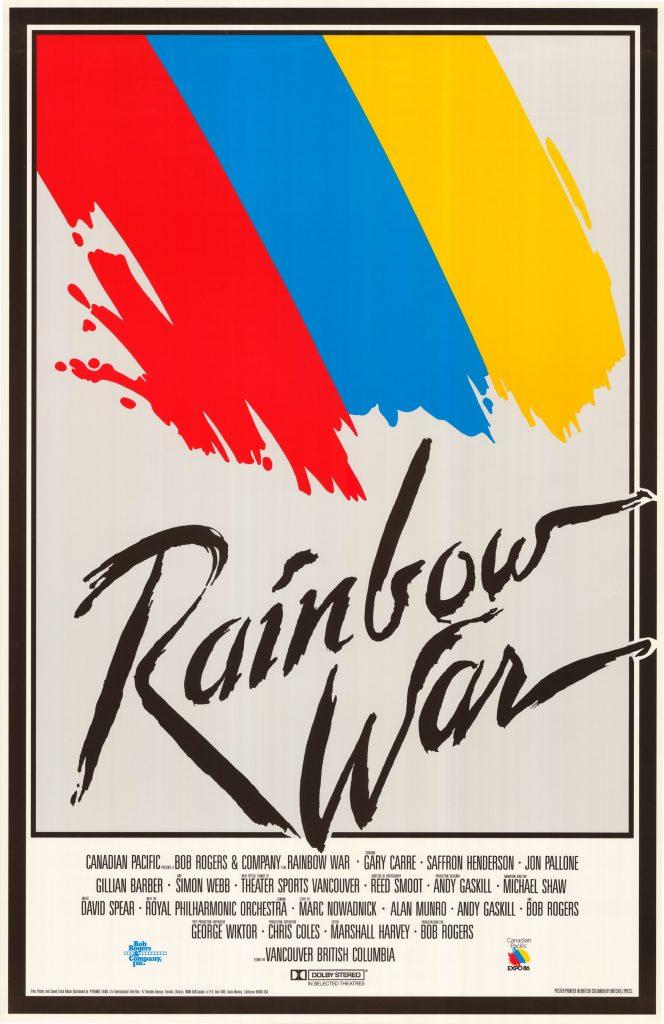 #13 (Rainbow War