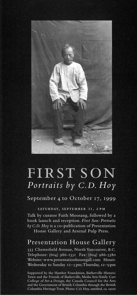 First Son, Gallery Invitation