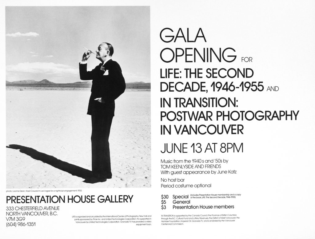 Poster for the gala opening