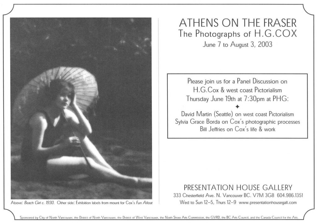 HG Cox Gallery Invitation - front