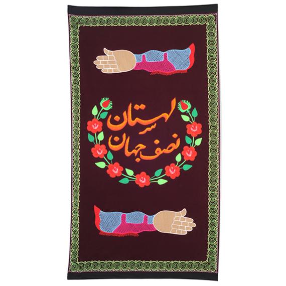 Lahestan Nesfeh Jahan (Poland, Half of the World), silk-screen, cross-stitching, cotton,  200 x 120 cm, 2011