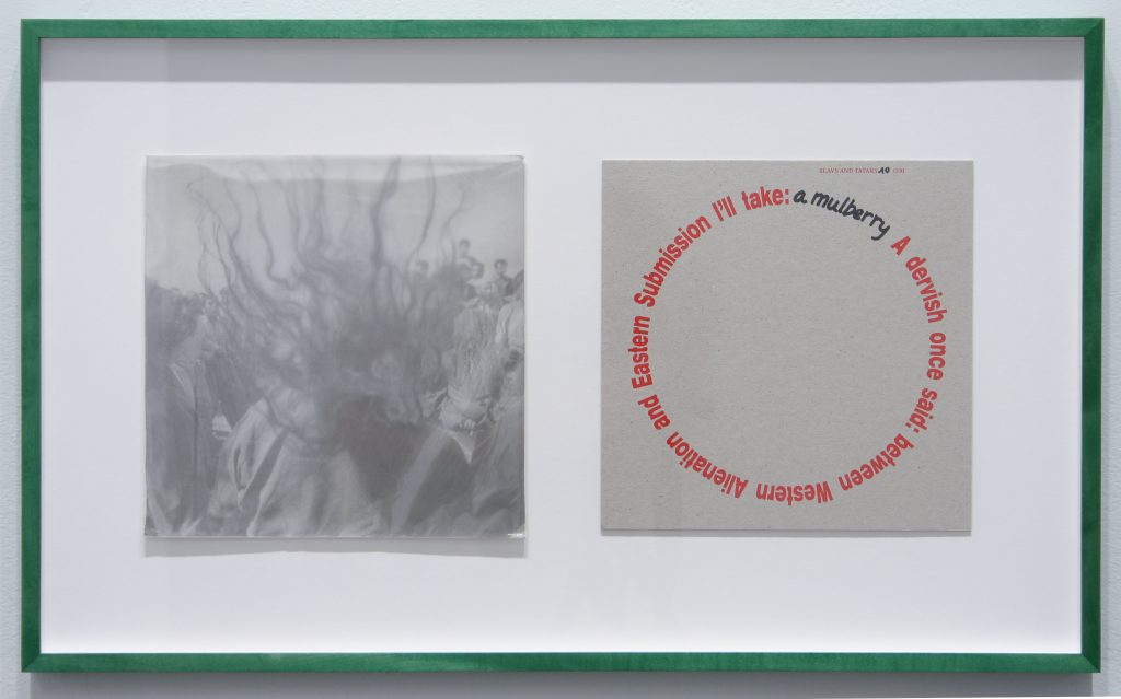 Between 79.89.09, 2012, silkscreen, cellophane slip-case, each edition customized, 44 x 72.5 cm, courtesy the Third Line Gallery, Dubai and Kraupa-Tuskany Zeidler Galerie, Berlin