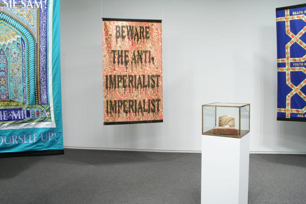 Wheat Molla, 2011, wheat, cotton, glue, brick, 45 x 35 x 25 cm, courtesy the Third Line Gallery, Dubai and Kraupa-Tuskany Zeidler Galerie, Berlin