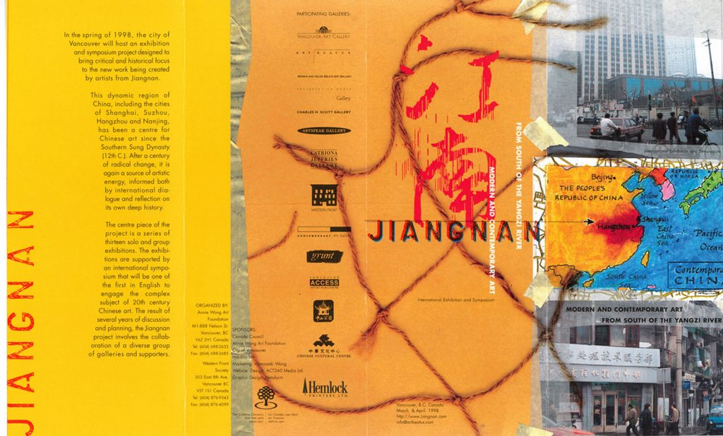 'Jiangnan: Modern and Contemporary Art from South of the Yangzi River' invitation - front