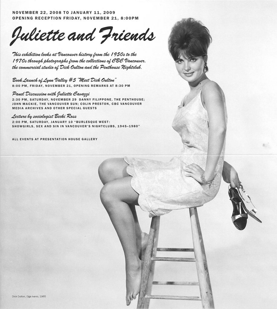 Juliette and friends, Gallery Invitation - front