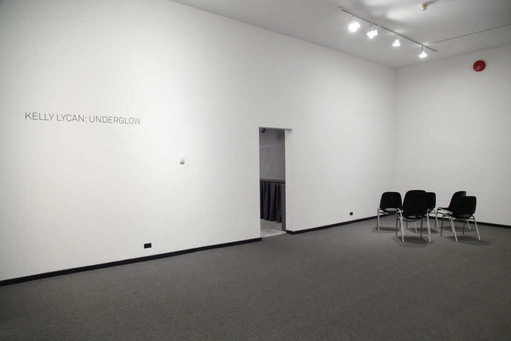 "Instalation view of ""Approximations, PHG 1985-2005"""