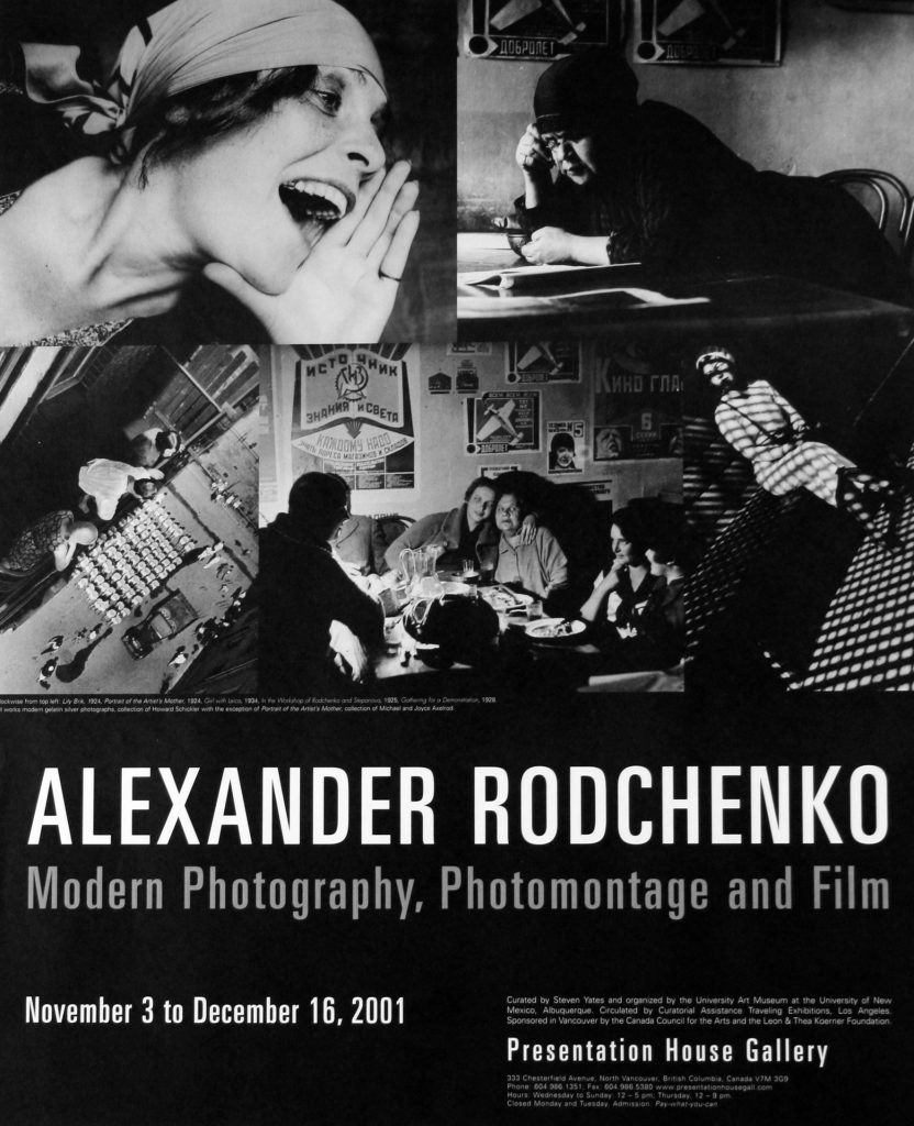 "Poster for the exhibition ""Modern Photography, Photomontage and Film"""