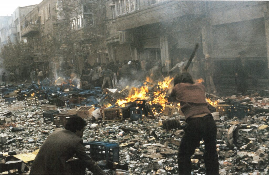 Gallery Invitation - back ( Image: Revolutionaries looting liquor stores and smashing bottles on the street. Oct 1978.