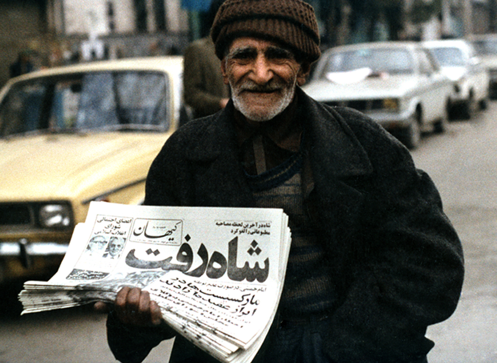 "Newspaper Seller Displaying Headline, ""Shah Left"". January 16, 1979."