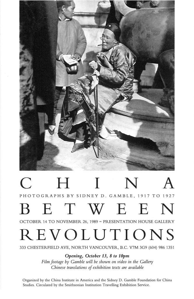"Poster for the exhibition ""China Between Revolutions: Photographs by Sidney D. Gamble, 1917-1927"""