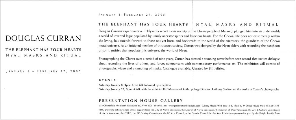 Elephant has four hearts, Gallery Invitation - inside