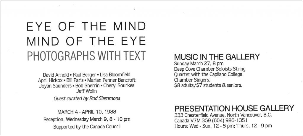 mind of the eye, Gallery Invitation