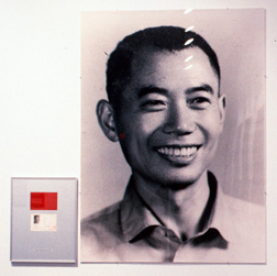 Geng Jianyi,Untitled, 1998 (detail: Military Discharge Card, 1972