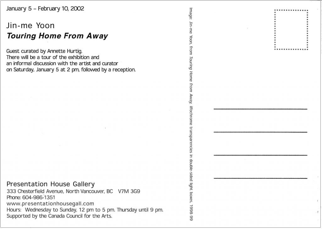 Touring Home from Away, Gallery Invitation - back