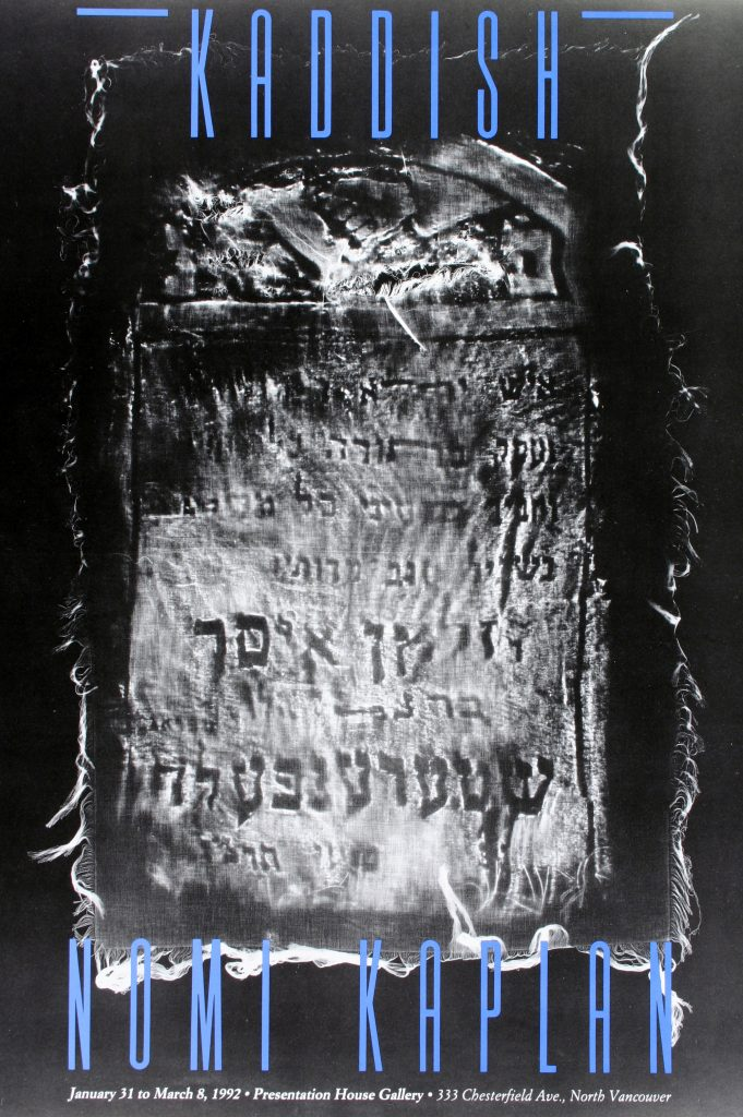 """Poster for the exhibition """"Kaddish"""""""