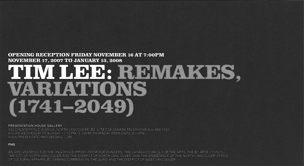 remakes variations, lee, Gallery invitation
