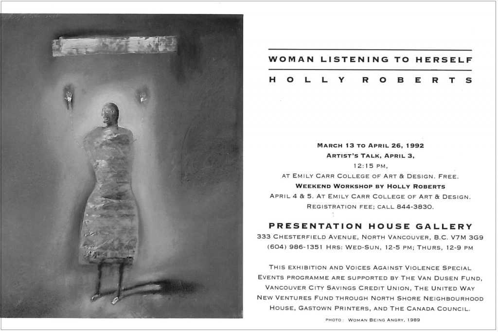 Woman listening to herself, Gallery Invitation