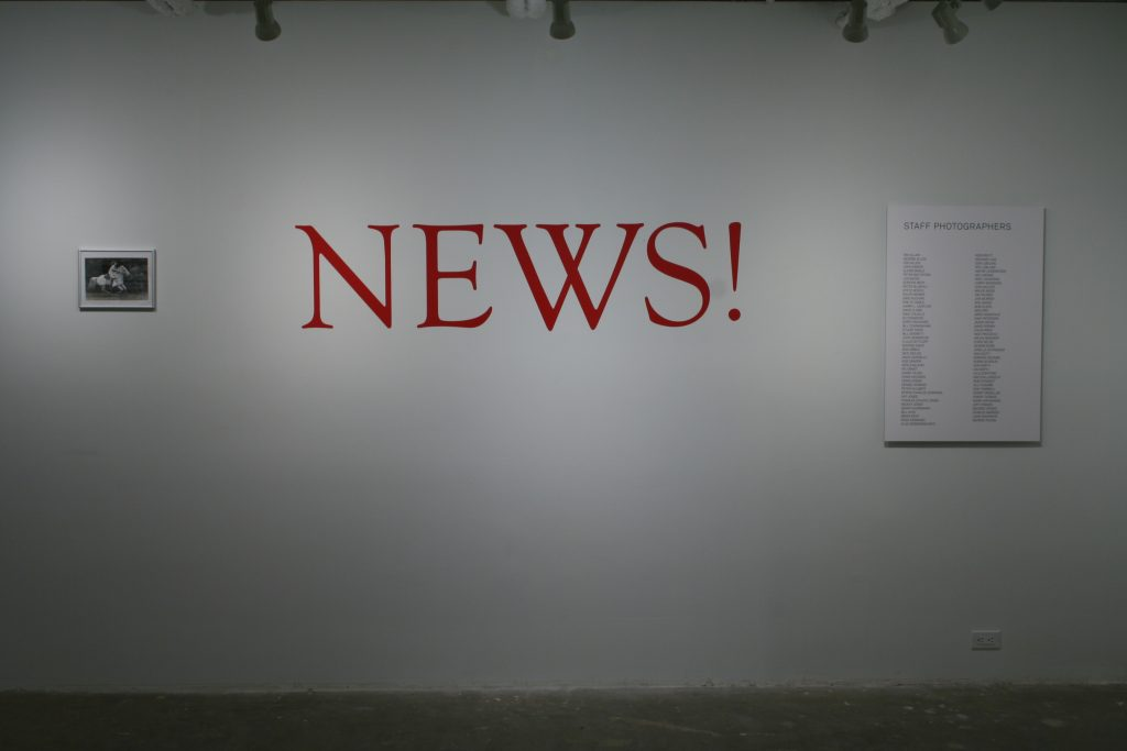 NEWS! title wall