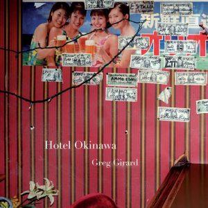 Greg Girard: Hotel Okinawa