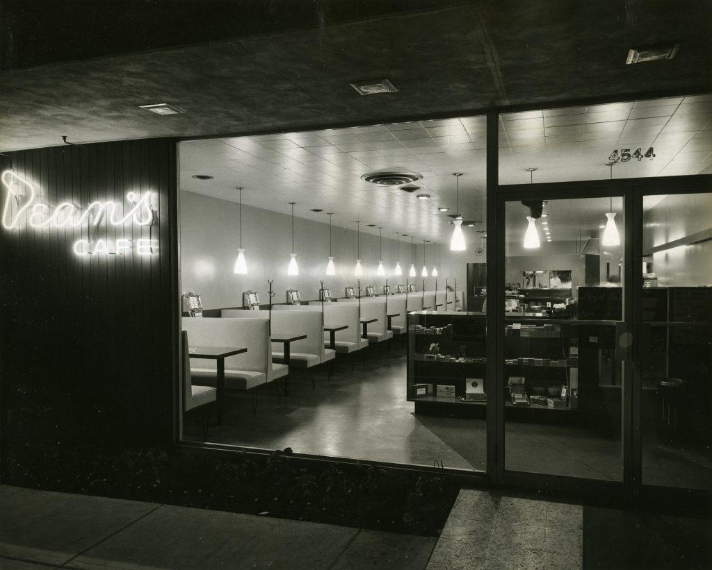 Oulton Interior