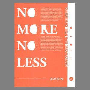 Thomas Sauvin & Kensuke Koiko / No More No Less