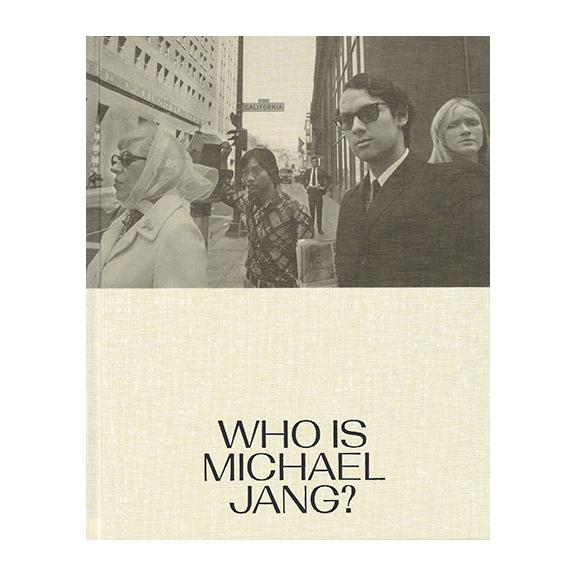 Michael Jang - Who Is Michael Jang?