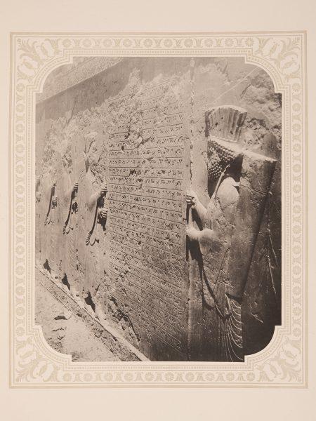 Plate from FRIEDRICH STOLZE. Persepolis. Vol. I. Berlin. Collection of Azita Bina and Elmar W. Seibel