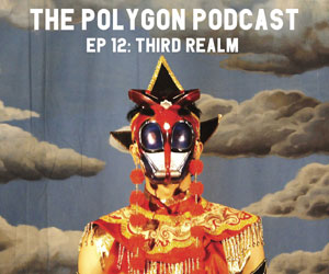 Episode 12: Third Realm