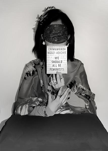 Jasmine Yu, Virgin, 2021